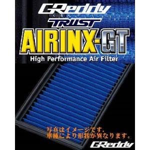 RX−8【SE3P】【03.04〜】トラスト【エアインクスGT】エアークリーナー【メーカー品番】MZ-8GT|rim