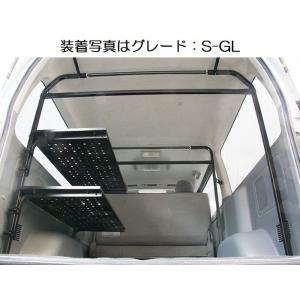 200系ハイエース標準ボディ2/4WD[ロールーフ]S-GL専用職人棚【2.5人工SET】手元左側2枚セット◆代引注文不可|rim