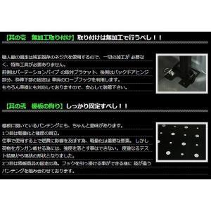 200系ハイエース標準ボディ2/4WD[ロールーフ]S-GL専用職人棚【2.5人工SET】手元左側2枚セット◆代引注文不可|rim|04