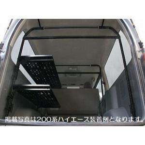 NV350キャラバン標準ボディ2/4WD[ロールーフ]プレミアムGX専用職人棚【2.5人工SET】手元左側2枚セット◆代引注文不可|rim|03