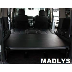 マドリス デリカD:5用  ベッドキット&簡単シート着脱キットセット ※代引き不可商品※|rim