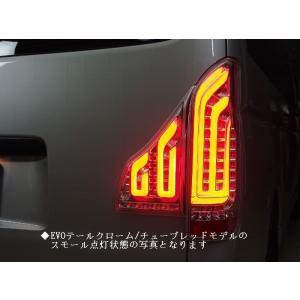 200系 ハイエース 2/4WD(1型〜4型)対応シィーティングEVOテールランプ(クローム/チューブレッド)代引不可商品|rim|03