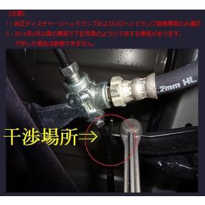 リムコーポレーション 200系 ハイエース 2/4WD用 純正HID/LED車 Rim オートレベライザー補正キット 2016年6月以降の車両下記詳細要確認|rim|02