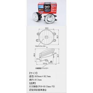 ノア【ZRR7#】【H19.6〜H25.12】純正フォグ装着車専用キャズ LEDフォグライト【タイプ2】|rim