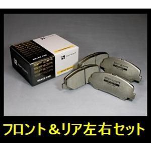 デリカD:5(13.1〜)(CV1W)■APPブレーキパッド(AP-5000)前後1台分セット 適合要確認■代引き不可■|rim
