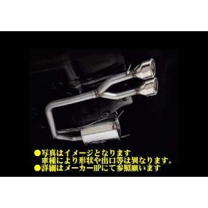 ステップワゴンスパーダ【DBA-RK5】【H21/10〜】5ZIGENボーターSプラスマフラー【下記詳細要確認商品】【代引注文不可商品】|rim