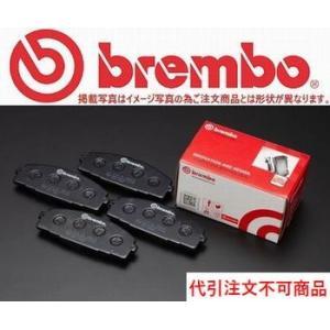 フロント左右/インプレッサ(GD系)Brembo車[型式GDB/(WRX/STi)][00/08〜01/08]bremboブレンボブレーキパッド【ブラックモデル】品番P09004代引不可|rim