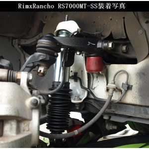 200系 ハイエース 2/4WD用 Rim xRancho RS7000MT-SSショックアブソーバ フロント2本(50mm〜80mmローダウン仕様) リバウンドストップ【RSK3】を同時装着必要|rim|03