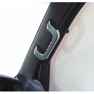 リムコーポレーション 200系ハイエース2/4WD用ビレットインテリアクラブハンドルV2 クローム  2個|rim|02