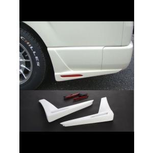 リムコーポレーション 200系 ハイエース 2/4WD用 Rim -ヒップガード未塗装品 赤リフレクター FRP製|rim