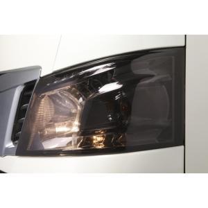 リムコーポレーション NV350キャラバン 2/4WD前期用ヘッドライトカバー  ライトスモーク 後期モデル不可|rim