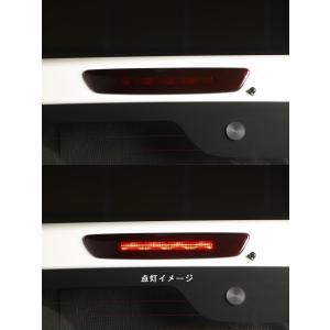 リムコーポレーション NV350キャラバン 2/4WD用ハイマウントライトカバー  ダークスモーク|rim