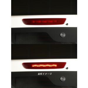 リムコーポレーション NV350キャラバン 2/4WD用ハイマウントライトカバー  ライトスモーク|rim