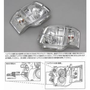 200系 ハイエース 2/4WD用 3型専用DEPO製ヘッドライトAssy クローム 純正ハロゲン車専用●水漏れ、レンズ内曇りは保障対象外品 rim
