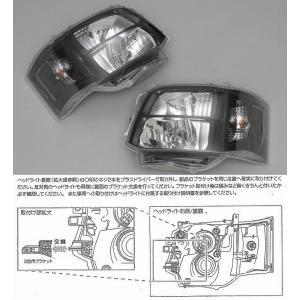 200系 ハイエース 2/4WD用 3型専用DEPO製ヘッドライトAssy 【艶有ブラック】 純正ハロゲン車専用●水漏れ、レンズ内曇りは保障対象外品|rim