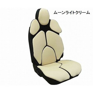 未来シートEUROSエウロス トリコローレドライビングサポートクッション◆代引不可◆色選択必要◆車種別専用品ではありません◆1シート用となります。 rim 13