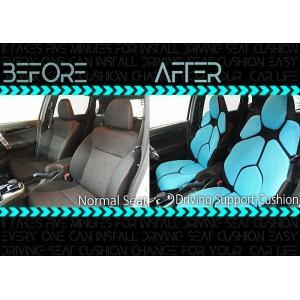 未来シートEUROSエウロス トリコローレドライビングサポートクッション◆代引不可◆色選択必要◆車種別専用品ではありません◆1シート用となります。 rim 04