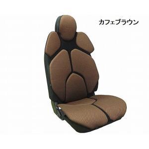 未来シートEUROSエウロス トリコローレドライビングサポートクッション◆代引不可◆色選択必要◆車種別専用品ではありません◆1シート用となります。 rim 07