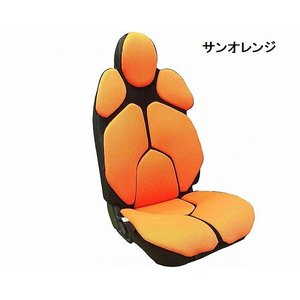 未来シートEUROSエウロス トリコローレドライビングサポートクッション◆代引不可◆色選択必要◆車種別専用品ではありません◆1シート用となります。 rim 09