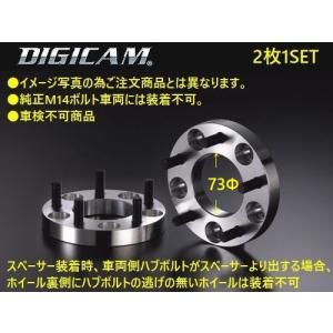 20mm厚/カローラスポーツ[PCD100-5H/P1.5用]下記詳細要確認DIGICAMデジキャンワイドトレッドスペーサー 代引注文不可 rim