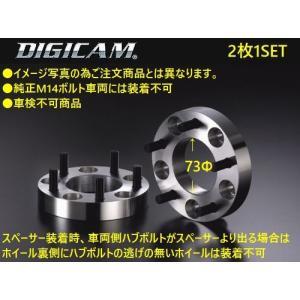 25mm厚/カローラスポーツ[PCD100-5H/P1.5用]下記詳細要確認DIGICAMデジキャンワイドトレッドスペーサー 代引注文不可 rim