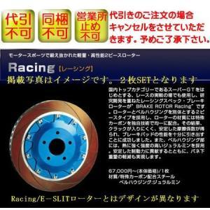レガシィ/BL5/BP5(STI/純正ブレンボキャリパー装着車)/05.8〜エンドレスRacingCURVINGSLITローター(フロント左右2枚)|rim