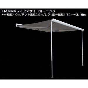 フィアマ製サイドオーニングFIAMMA・F45S/4.0m代金引換不可商品■時間指定不可■|rim