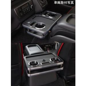 200系 ハイエース 2/4WD Rim【フロント・セカンドSET品】USBホルダー付センタードリンクホルダー カラー選択必要 rim