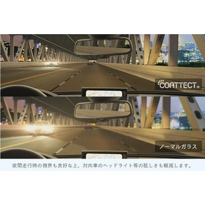 NV350キャラバン(E26)標準ボディ(COATTECT)コートテクトコンフォートブルーフロントガラス 代引/同梱/営業所止注文不可商品 rim 03