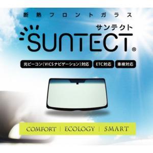 NV350キャラバン(E26)標準ボディ(SUNTECT)サンテクト断熱フロントガラス 代引/同梱/営業所止注文不可商品 rim