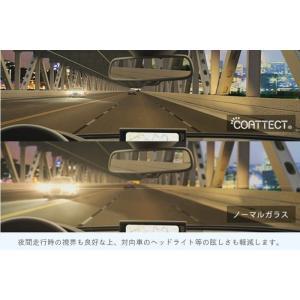 NV350キャラバン(E26)ワイドボディ(COATTECT)コートテクトコンフォートブルーフロントガラス 代引/同梱/営業所止注文不可商品|rim|03