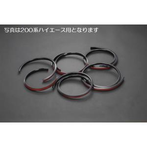 リムコーポレーション NV350キャラバン 2/4WD用 Rim カスタムフェンダーモール  カット済品|rim