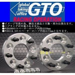 【50mm厚】HB36S系キャロル[4穴/PCD100]GTOワイドトレッドスペーサー(ハブ径59mm)シルバー(50mm厚)2枚SET※代引注文不可商品 rim