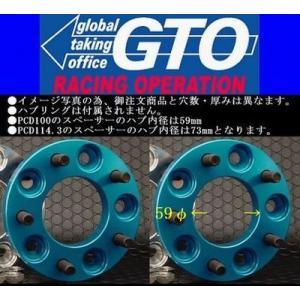 【50mm厚】HB36S系キャロル[4穴/PCD100]GTOワイドトレッドスペーサー(ハブ径59mm)ブル-(50mm厚)2枚SET※代引注文不可商品 rim