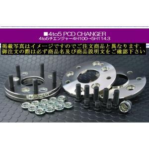 GTOスペーサー[5to4チェンジャー114.3(シルバー厚み10mm)5H114.3→4H114.3/ローレット径φ14トヨタ(ネジピッチ1.5用)2個SET/代引注文不可 rim