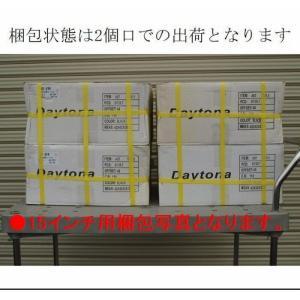 NV350キャラバン DAYTONAデイトナスチールホイール4本SET【ブラック】【6.5J-16インチ/6/139/+45】 ◆4本送料500(税抜)です!!(離島除く) 代引不可|rim|03