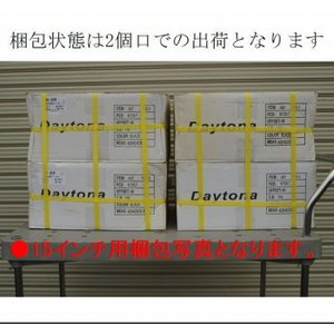 NV350キャラバン DAYTONAデイトナスチールホイール4本SET【クローム】【6.5J-16インチ/6/139/+45】 ◆4本送料無料です!!(離島除く) 代引不可|rim|03