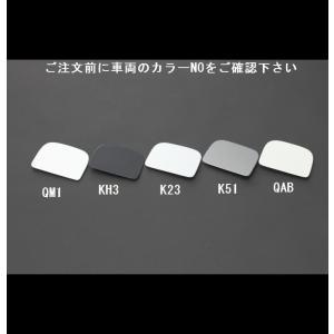 リムコーポレーション NV350キャラバン 2/4WD用 Rim -リアミラーホールカバー  四角    パールホワイトQAB    塗装済|rim