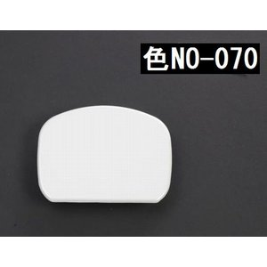 リムコーポレーション 200系 ハイエース 2/4WD用 Rim -リアミラーホールカバー 四角 パールホワイト070 塗装済|rim
