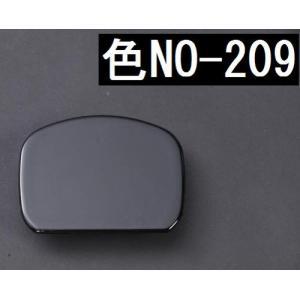 リムコーポレーション 200系 ハイエース 2/4WD用 Rim -リアミラーホールカバー 四角 ブラックマイカ209 塗装済|rim