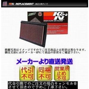 PEUGEOT-3008[P845G01]下記詳細要確認K&Nリプレースメント純正交換用エアーフィルター代引不可|rim