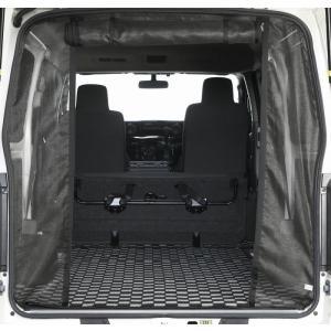 リムコーポレーション NV350キャラバン 2/4WD用  標準ボディロールーフ   Rim 防虫ネット  バックドア    Wファスナー|rim