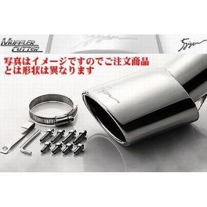 マークX【型式指定:GRX130(MCゴ)(2pcs)】5ZIGENマフラーカッター【車種別専用設計品】|rim