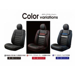 200系ハイエースバンS-GL専用品 フロント2座席分 DX車不可  4Dデザインシートジャケッツト カラー選択必要商品 ●代引き不可 rim 04
