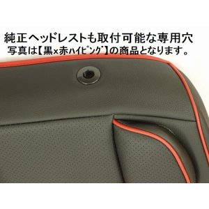 200系ハイエースバンS-GL専用品 フロント2座席分 DX車不可  4Dデザインシートジャケッツト カラー選択必要商品 ●代引き不可 rim 05