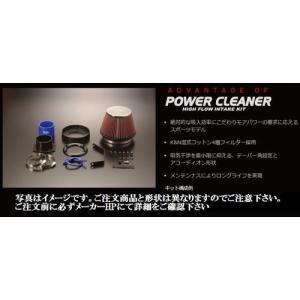 ハイエース【TRH-200系】【04.08-10.07】詳細要確認商品GruppeM-POWER CLEANER|rim