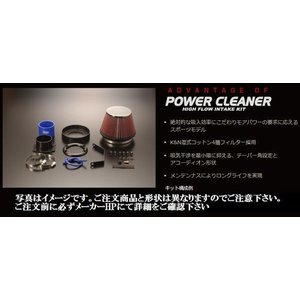 ハイエース【KDH-200系】【04.08-07.08】詳細要確認商品GruppeM-POWER CLEANER|rim