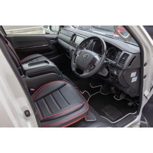 200系ハイエース2/4WD標準ボディ【S-GLのみ】Rimフロアマット【ブラックパイルx枠シルバー】8点SET|rim|04