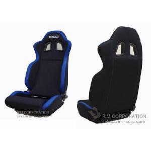 スパルコ R100 リクライニングシート【ブルー】|rim