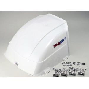 MAX AIR2  ルーフベントカバー/ホワイト|rim